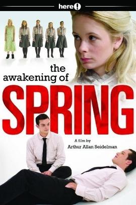 春之苏醒( 2008 )
