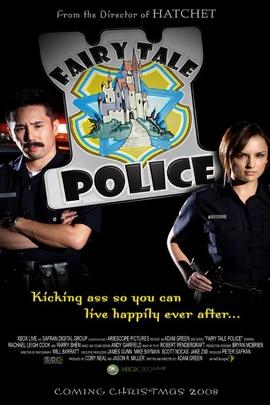 童话警察( 2008 )