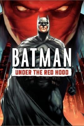 蝙蝠侠:红影迷踪( 2010 )