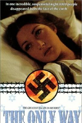 唯一的生路( 1970 )