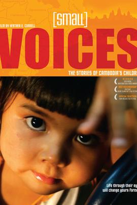 微小的声音:柬埔寨儿童的故事( 2008 )