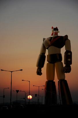 机器人跆拳V( 2017 )