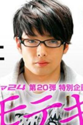 桃花运( 2010 )
