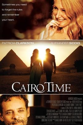 开罗时间( 2009 )