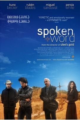 口语词( 2009 )