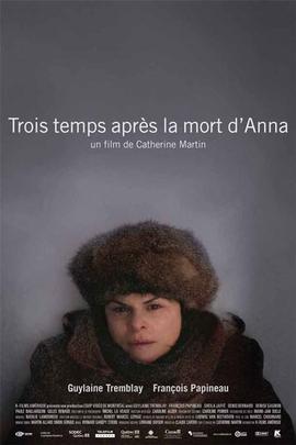 悼念安娜( 2010 )