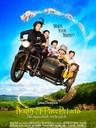 魔法保姆麦克菲2 Nanny McPhee Returns(2010)
