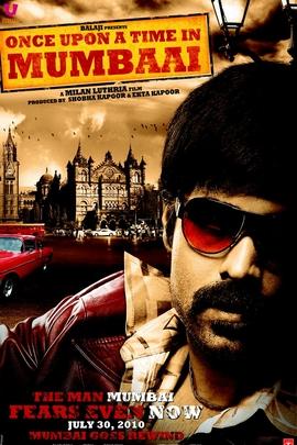 孟买往事( 2010 )
