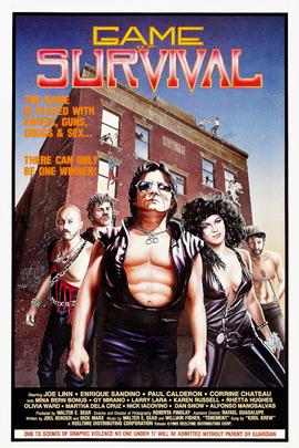 生存游戏( 1985 )