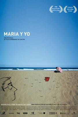 玛丽亚和我( 2010 )