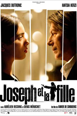 约瑟夫和女儿( 2010 )