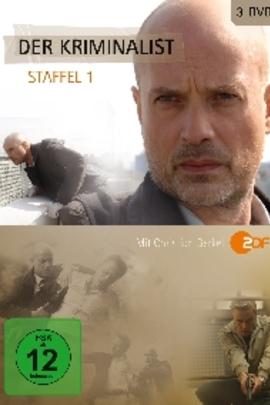 罪恶柏林( 2006 )