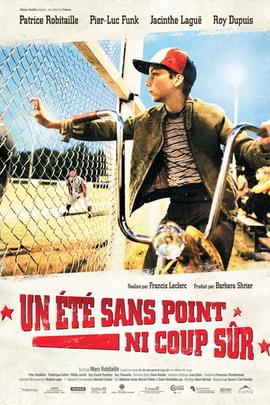 棒球之夏( 2008 )