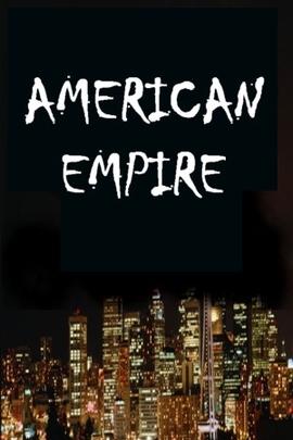 美利坚帝国( 2011 )