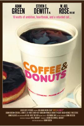 咖啡和甜甜圈