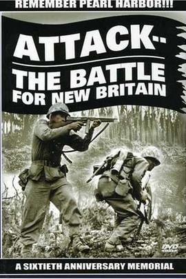 新不列颠之战( 1944 )