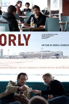 奥里机场( 2010 )