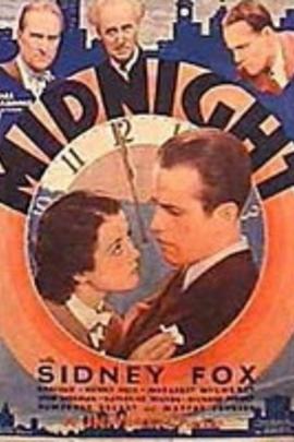 午夜( 1934 )