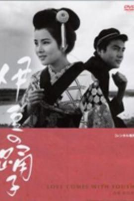 伊豆舞女( 1963 )