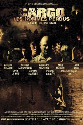 爱的规则( 2010 )