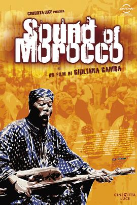摩洛哥之声( 2009 )