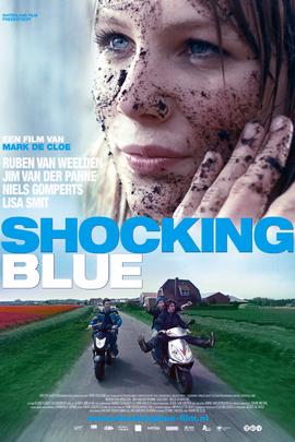 令人震惊的蓝( 2010 )