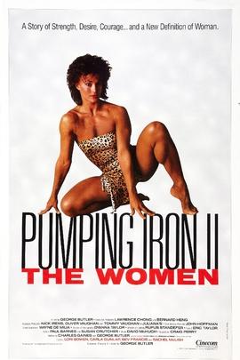 泵铁2:女人( 1985 )