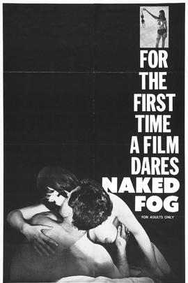 裸雾( 1965 )