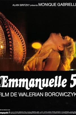 艾曼妞5( 1987 )