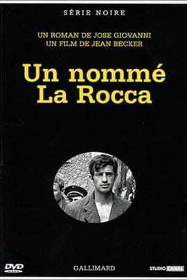 一个叫罗恰的男人( 1961 )