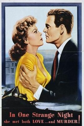 危险边缘( 1952 )