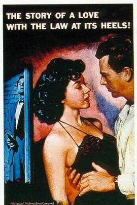 犯罪剖析( 1954 )
