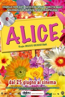 爱丽丝( 2010 )