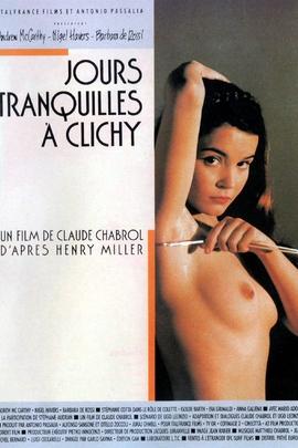 克利希的幸福时光( 1990 )