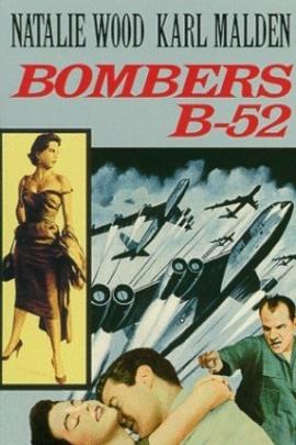B - 52轰炸机( 1957 )