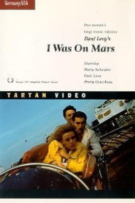 我来自火星( 1992 )