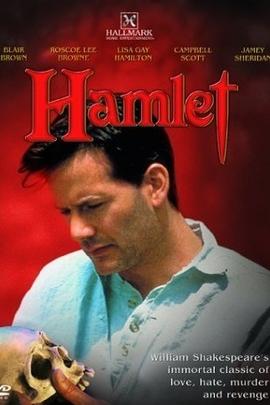 哈姆雷特( 2000 )