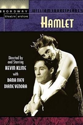 哈姆雷特( 1990 )
