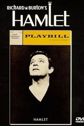 哈姆雷特( 1964 )