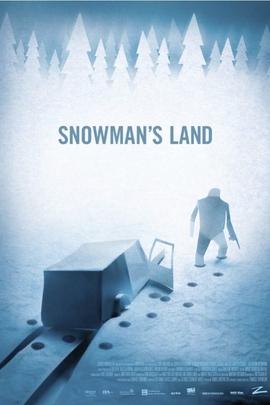 雪人的土地