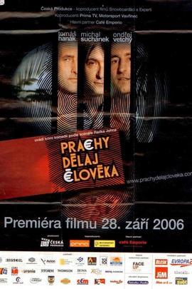 发达秘籍( 2006 )