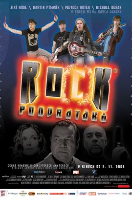 摇滚骗子( 2006 )