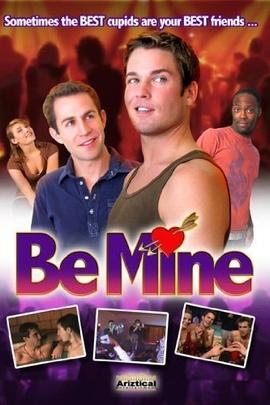 你是我的( 2009 )