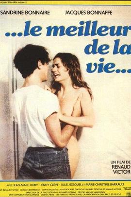 最佳生活( 1985 )