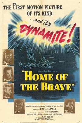 忠义之家( 1949 )