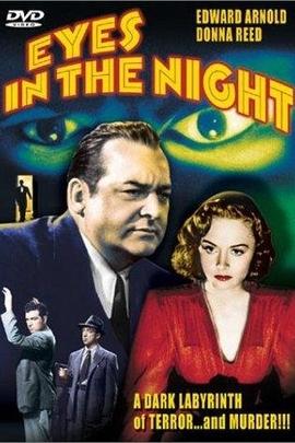 夜之眼( 1942 )