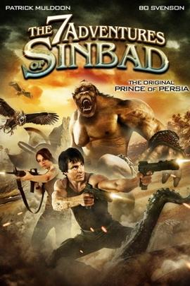 辛巴达七海传奇( 2010 )