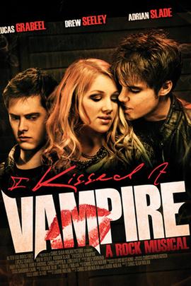 我吻了一个吸血鬼