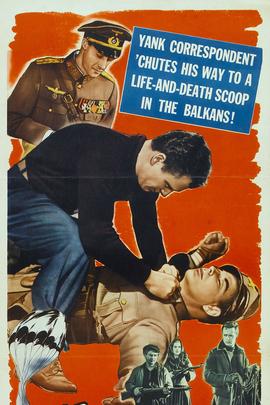 黑色降落伞( 1944 )