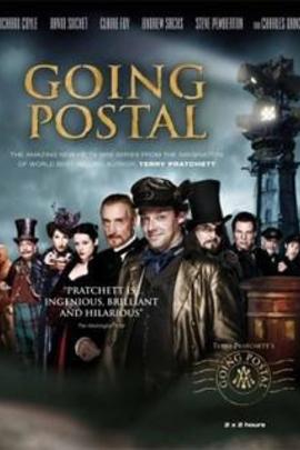 开始邮政( 2010 )